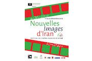فستیوال نسل نوین سینمای ایران