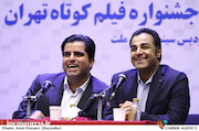 نشست رسانهای سیوششمین جشنواره فیلم کوتاه تهران
