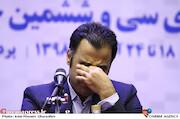 آرش عباسی در نشست رسانهای سیوششمین جشنواره فیلم کوتاه تهران