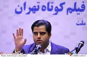 سید صادق موسوی در نشست رسانهای سیوششمین جشنواره فیلم کوتاه تهران