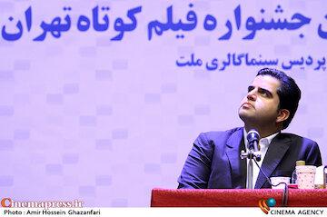 سیدصادق موسوی در نشست رسانهای سیوششمین جشنواره فیلم کوتاه تهران