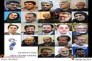 معرفی اعضای شورای عالی جشنواره تولیدات مراکز