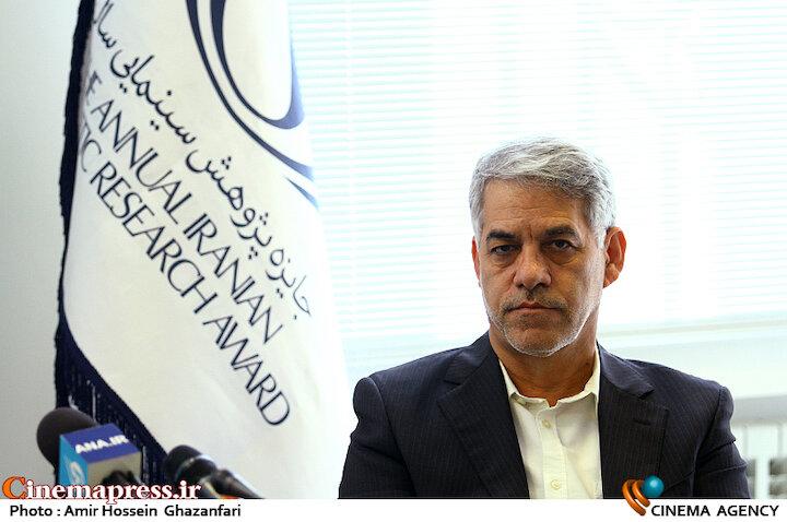 محمود اربابی در نشست خبری سومین جایزه پژوهش سینمایی سال