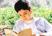 محمدرضا شهبانی نوری