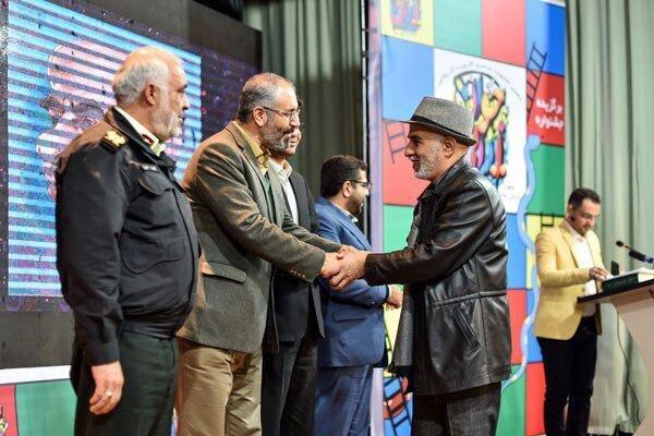 جشنواره سراسری کارتون و کاریکاتور «جوان ایرانی»