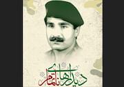 شهید ابراهیم خانی