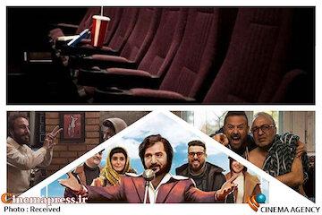 وظیفه سینما در عصر پیامبر خاتم/ وقتی سینما به مکارم اخلاق تعهدی ندارد!