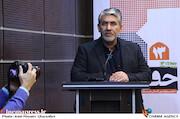 سخنرانی محمد حمیدی مقدم در رونمایی از پوستر سیزدهمین جشنواره بینالمللی«سینماحقیقت»