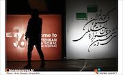 اندر احوال سی و ششمین جشنواره فیلم کوتاه تهران  (۲)