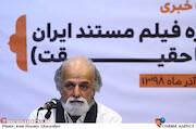 بهنام صفاجو در نشست خبری سیزدهمین جشنواره فیلم مستند ایران «سینماحقیقت»
