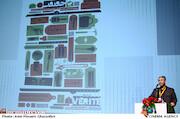 سخنرانی محمد حمیدی مقدم در افتتاحیه سیزدهمین جشنواره بینالمللی فیلم مستند ایران «سینماحقیقت»