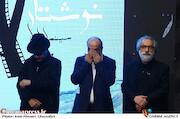 مراسم اختتامیه ششمین جشنواره نوشتار سینمای ایران