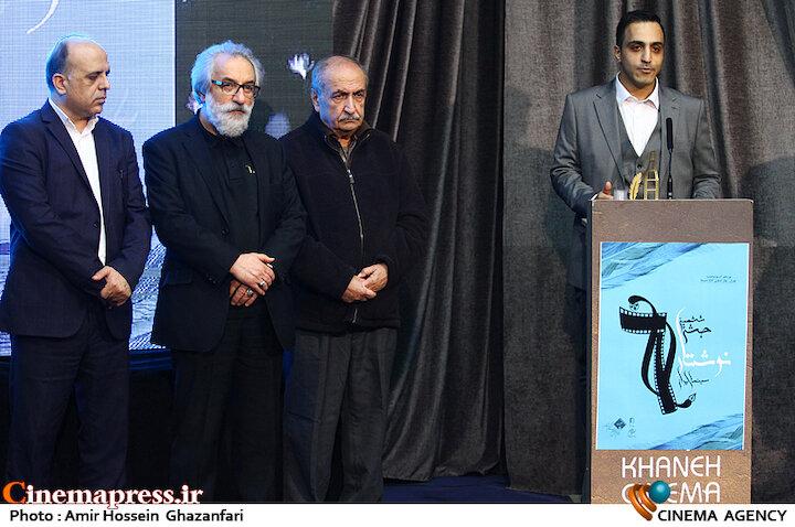 عکس/ مراسم اختتامیه ششمین جشنواره نوشتار سینمای ایران