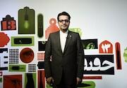 هنر و آثار ایرانی، زبان گویای ماست