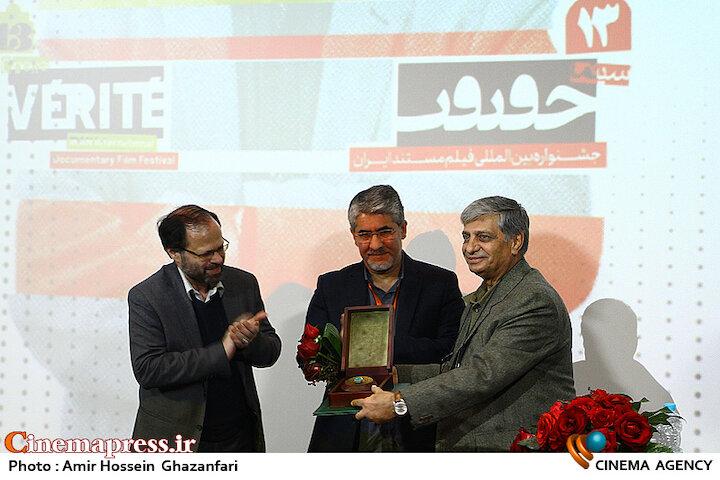 عکس / بزرگداشت «منوچهر طیاب» و «احمد ضابطی جهرمی» در سیزدهمین جشنواره سینماحقیقت