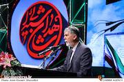 سخنرانی سیدعباس صالحی در آئین «شاهدان شیدایی»