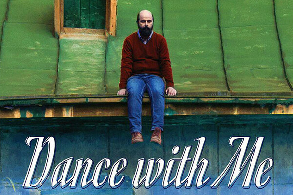 فیلم جهان با من برقص