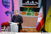 سخنرانی محمد حمیدی مقدم در اختتامیه سیزدهمین جشنواره بینالمللی فیلم مستند ایران «سینماحقیقت»