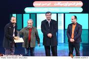 اختتامیه سیزدهمین جشنواره بینالمللی فیلم مستند ایران «سینماحقیقت»