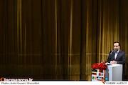 سخنرانی حسین انتظامی در اختتامیه سیزدهمین جشنواره بینالمللی فیلم مستند ایران «سینماحقیقت»