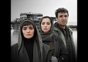 فیلم سینمایی نیلگون
