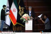 مراسم اختتامیه سومین دوره جایزه پژوهش سال سینمای ایران