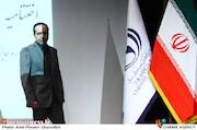 حسین انتظامی در مراسم اختتامیه سومین دوره جایزه پژوهش سال سینمای ایران