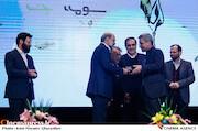 مراسم اختتامیه سومین جشنواره تلویزیونی مستند