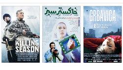 سینمای غرب