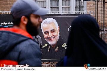 عکس / تجدید عهد هنرمندان با «سردار آسمانی»