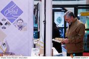 دهمین جشنواره مردمی فیلم عمار