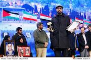 مراسم اختتامیه دهمین جشنواره مردمی فیلم عمار
