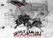 «روزهای آزادی» به شبکه چهار سیما رسید