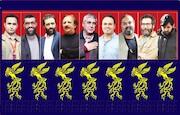 فیلمسازان جشنواره فجر۳۸