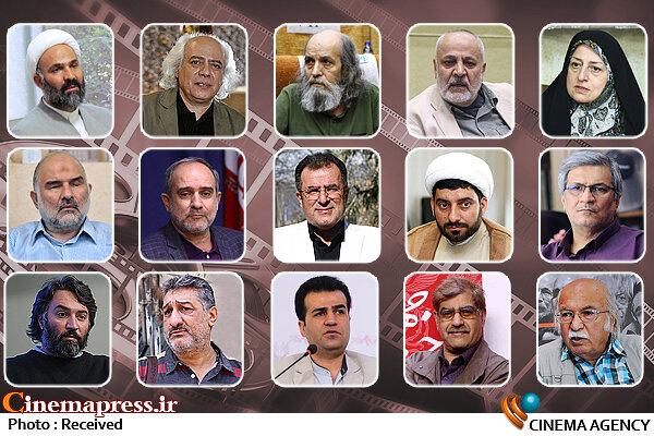 پوریامین-برزیده-گبرلو-لاجوردی-الوند-اسلاملو-گیتی-احمدجو-پژمانفر-سربخش-فاضلی-آزادی خواه-طریقت-اورنگ-سجادی حسینی