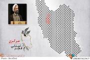 جشنواره فیلم فجر در استان مرکزی