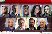 هیات داوران جشنواره فیلم فجر