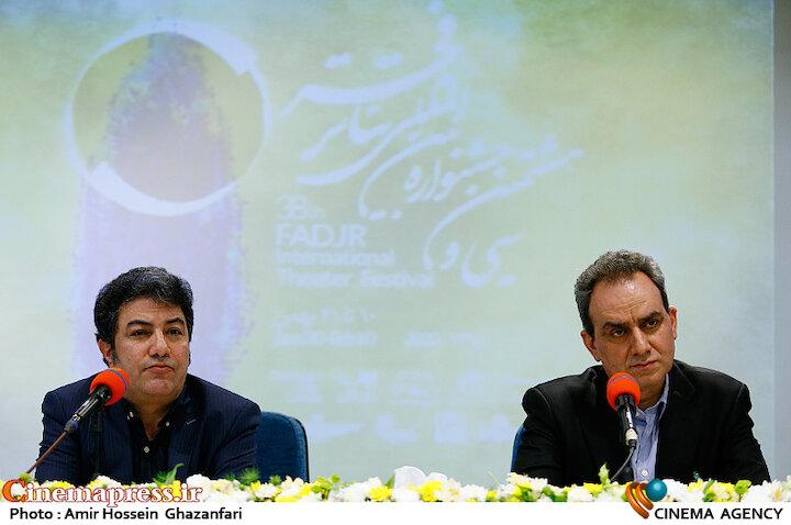 عکس/ نشست خبری سی و هشتمین جشنواره تئاتر فجر