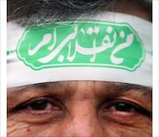 حمال های طلا در فجر انقلاب اسلامی چه می کنند