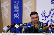 ابراهیم داروغه زاده در نشست خبری سیوهشتمین جشنواره فیلم فجر