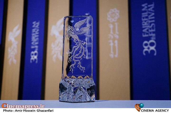 تندیس سیمرغ بلورین در نشست خبری سیوهشتمین جشنواره فیلم فجر