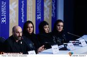نشست خبری فیلم سینمایی «سه کام حبس»