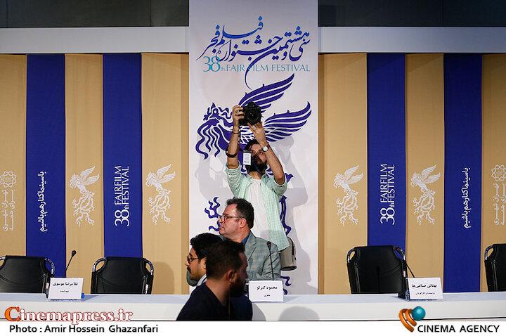 اولین روز سی و هشتمین جشنواره فیلم فجر