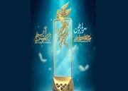 تندیس جایزه ویژه سردار شهید حاج قاسم سلیمانی