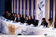 نشست خبری فیلم سینمایی آتابای