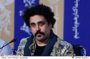 نشست خبری فیلم سینمایی «پدران»؛ Y شهرام مسلخی