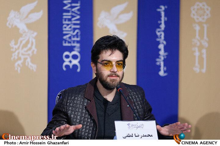 محمدرضا لطفی در نشست خبری فیلم سینمایی «تعارض»