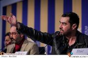 نشست خبری فیلم سینمایی شین؛ شهاب حسینی