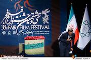 ابراهیم داروغه زاده در اختتامیه سی و هشتمین جشنواره فیلم فجر