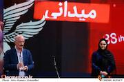 اختتامیه سی و هشتمین جشنواره فیلم فجر